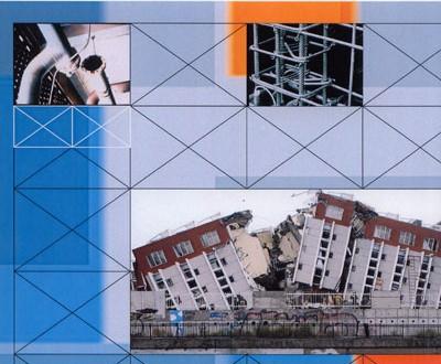 دستنامه مهندسی زلزله 12/1:طرح لرزهای مفهومی ساختمان ها( قواعد اساسی برای مهندسان، معماران و مالکان) هوگو باخمن